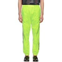 Off White Yellow Jogging Lounge Pants