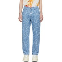 Msgm Blue Water Effect Jeans